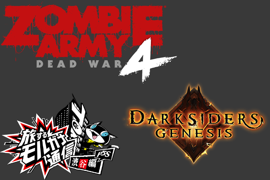 February 2020 Games