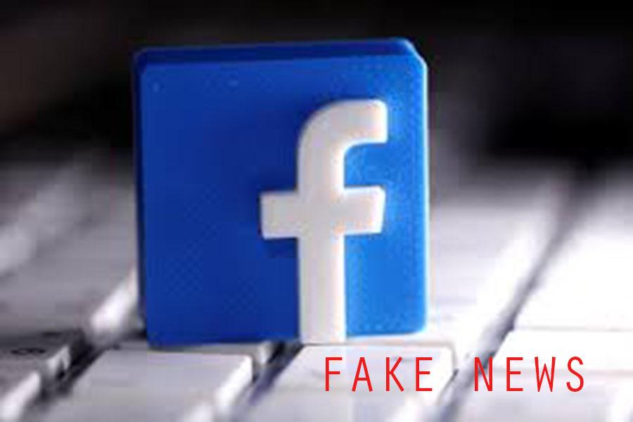 Fake News Outbreak